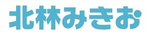 kitabayashi mikio